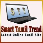 Smart Tamil Trend